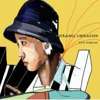 Album Strange Liberation by Soojin Suh