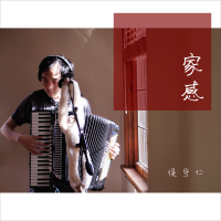 Album Feeling of Home by Josh Hou
