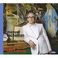 Album Café & Alegria by Manuel Rocheman