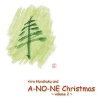 Hiro Honshuku and the A-NO-NE Christmas Vol. 2