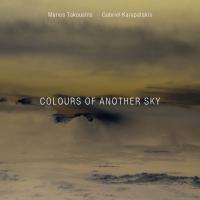 """Beyond Borders"" by Marios Takoushis / Gabriel Karapatakis"