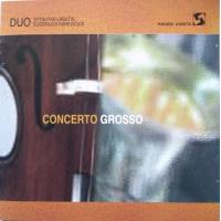 Album Concerto Grosso by Vytautas Labutis