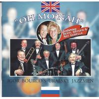 Album Nat Gonella, Igor Bourco's Uralsky Jazzmen & Beryl Bryden - Oh Monah by Uralskiy Dixieland