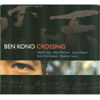 Album Crossing by Ben Kono