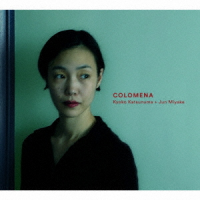 "Read ""Colomena"" reviewed by Friedrich Kunzmann"