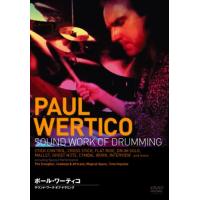 PAUL WERTICO SOUND WORK OF DRUMMING [DVD]