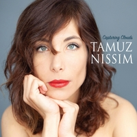 Album Capturing Clouds by Tamuz Nissim