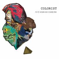 Colorist by Soojin Suh