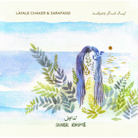 Album Inner Rhyme by Layale Chaker