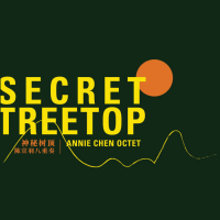 """Secret Treetop"" by"