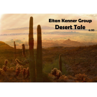Album Eitan Kenner by Eitan Kenner