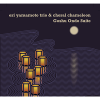 "Read ""Goshu Ondo Suite"" reviewed by Glenn Astarita"