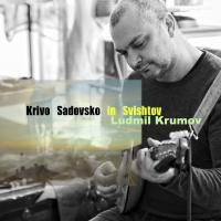 Album Krivo Sadovsko in Svishtov by Ludmil Krumov