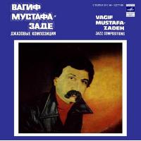 Album Jazz Compositions Dopple LP by Vagif Mustafa Zadeh