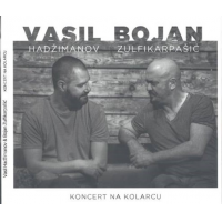 Vasil Hadzimanov and Bojan Zulfikarpasic: Live at Kolarac