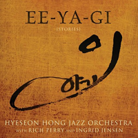 Album EE-YA-GI (Stories) by Hyeseon Hong