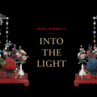 "Read ""Into The Light: Music of Korea V"" reviewed by Ian Patterson"
