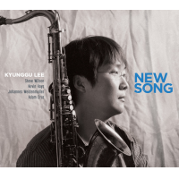 KyungGu Lee: New Song