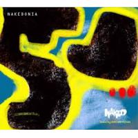 Nakedonia