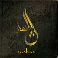 "Read ""Nashaz"" reviewed by Eyal Hareuveni"
