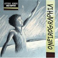 Album Oneirographia by Lefteris Kordis