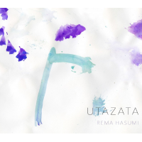 "Read ""Utazata"" reviewed by Jakob Baekgaard"