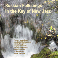"Read ""Russian Folk Songs in the Key of New Jazz"" reviewed by"