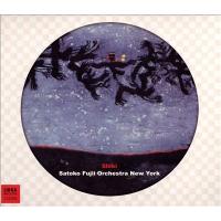 Satoko Fujii Orchestra New York: Shiki