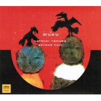"Read ""Muku"" reviewed by Dan McClenaghan"