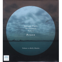 "Read ""Peace"" reviewed by Dan McClenaghan"