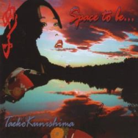Taeko Kunishima: Space to Be...