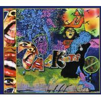 Album Talkatif by Martin Perna