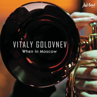 Vitaly Golovnev: When In Moscow