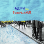 'Promenade' - New Album - Aleph Trio - Available On Every Digital Store
