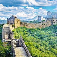 View events near Beijing