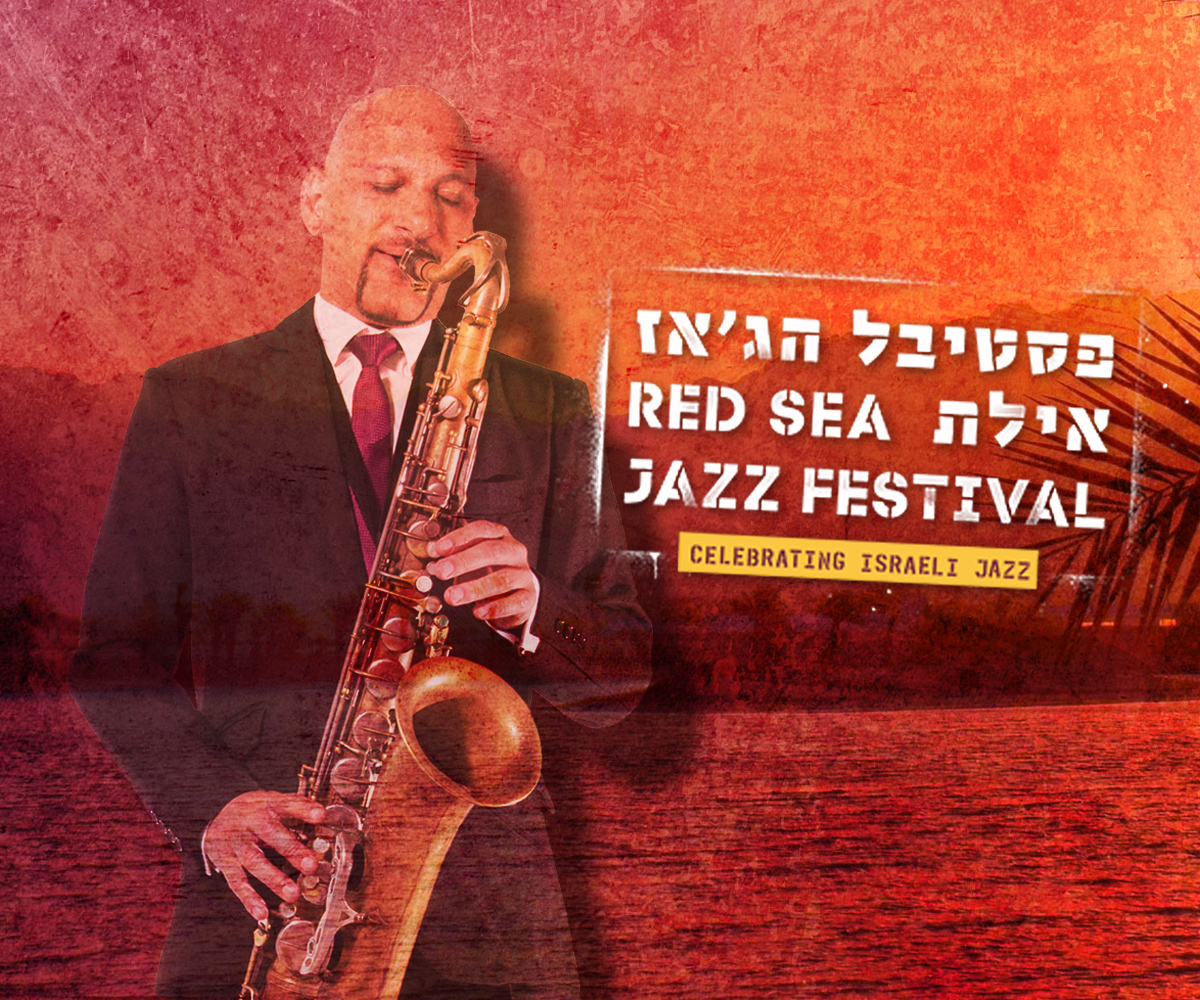 Eli Degibri - Artistic Director of the Red Sea Jazz Festival
