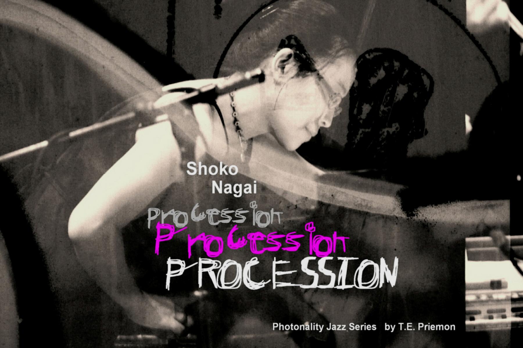 Procession with Shoko Nagai