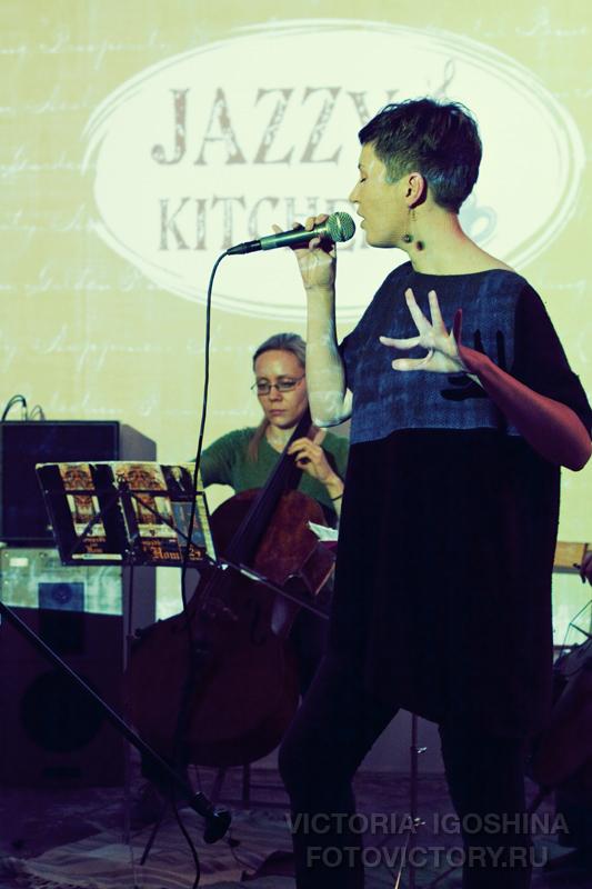 Tanya Balakyrska & Fan(C) Trio