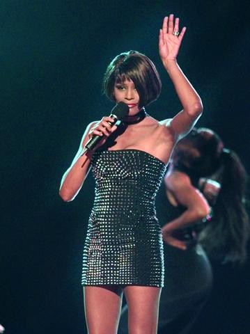 Whitney Houston at the Soul Train Awards