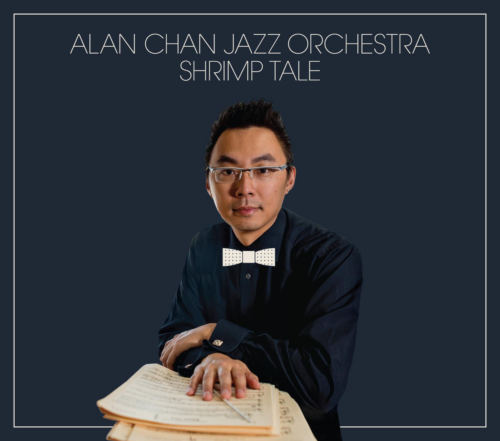 Shrimp Tale (2014) cover