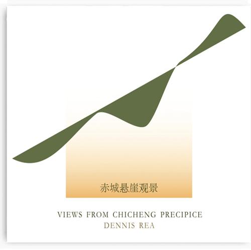 Dennis Rea - Views from Chicheng Precipice cover art