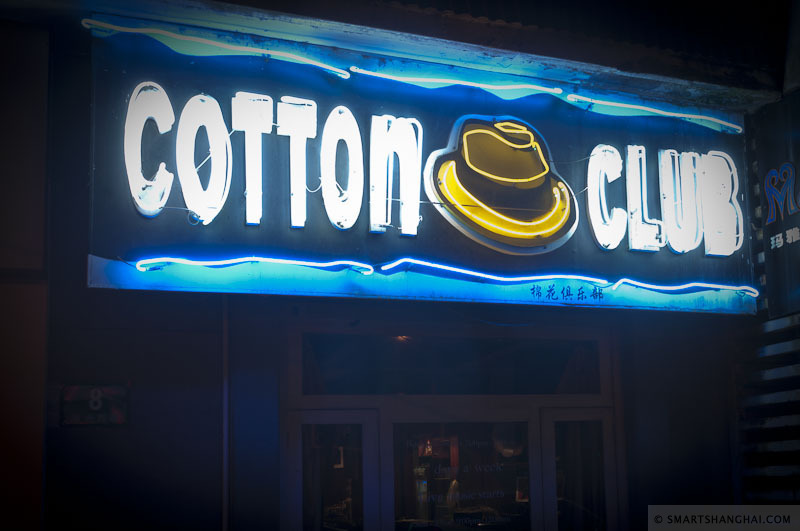 The Cotton Club, Shanghai