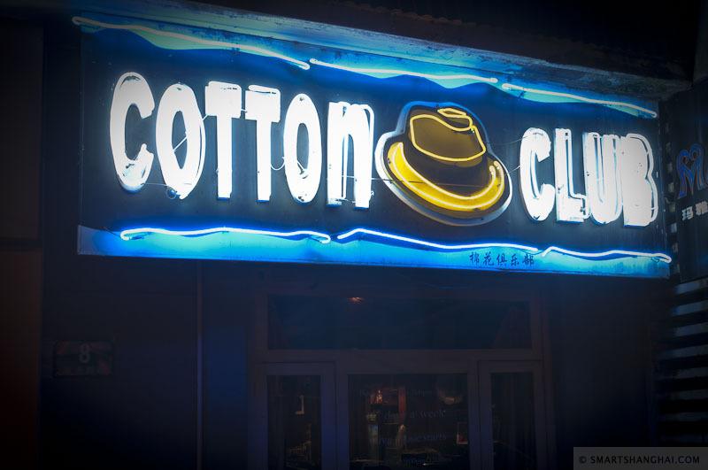 The Cotton Club, Shanghai