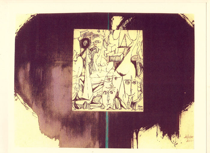 "Bill Dixon Gallery: Drawing [in Colour] Ink - Done Over A Period Of Time That Included - 1990-2006 9 1/2"" X 11"" - Bennington, Vt"