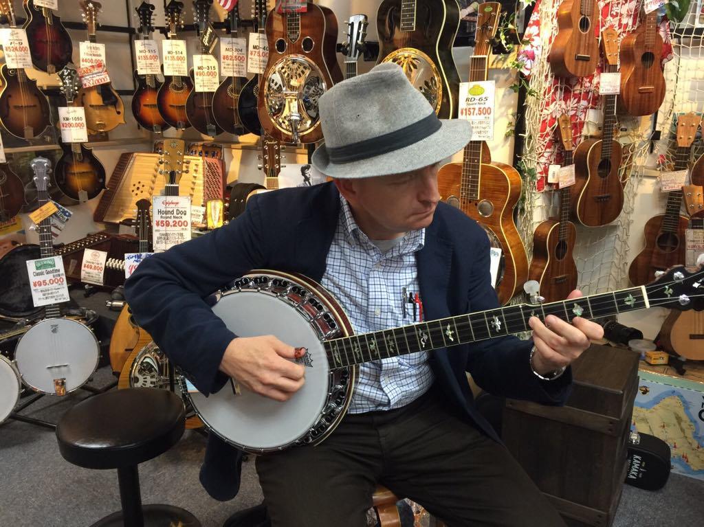 Machrijam attempts a banjo