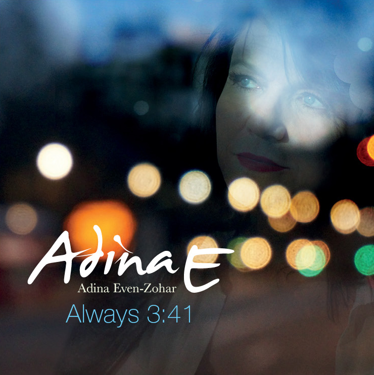 "Adina E. Releases ""Always"" Video And Single"