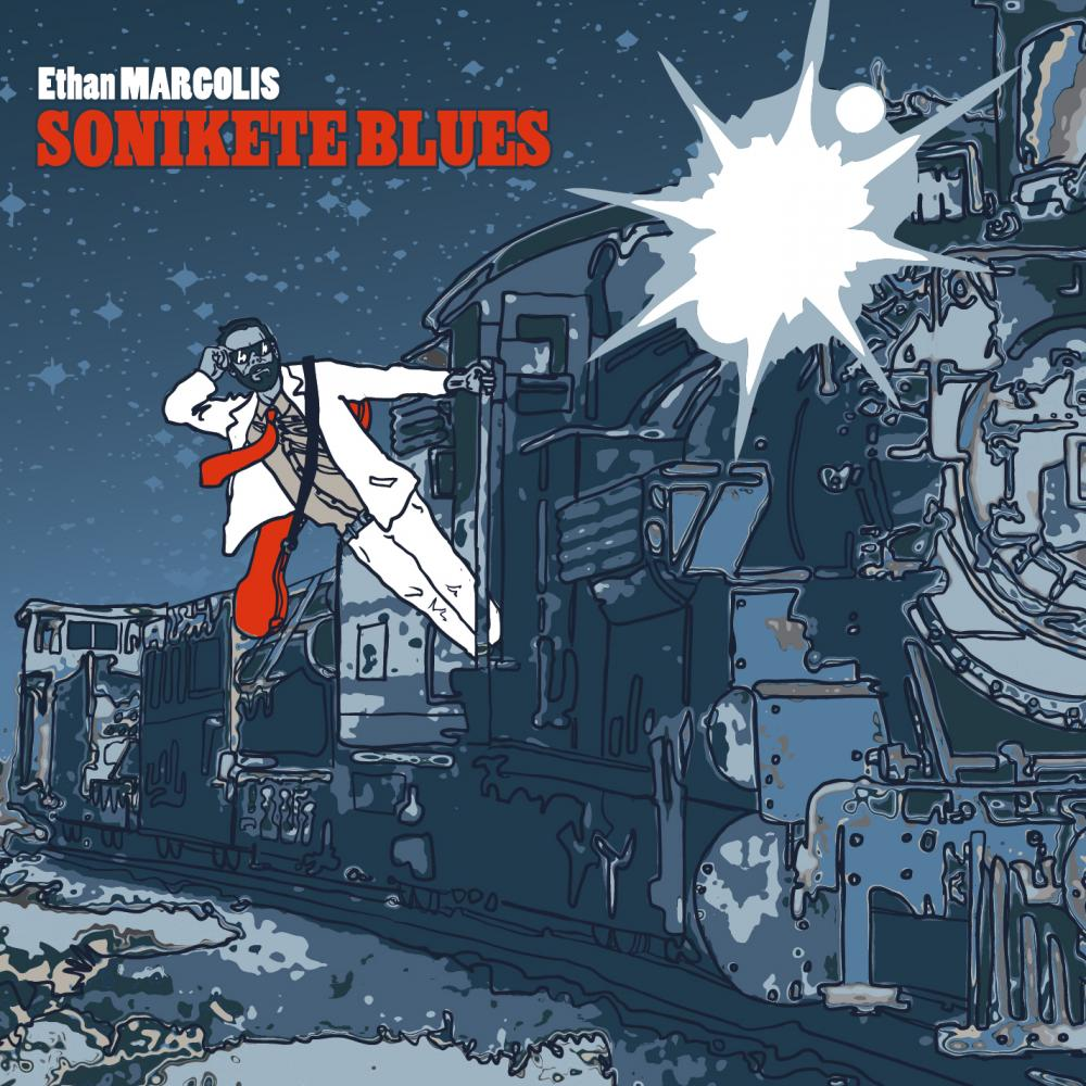 Ethan Margolis