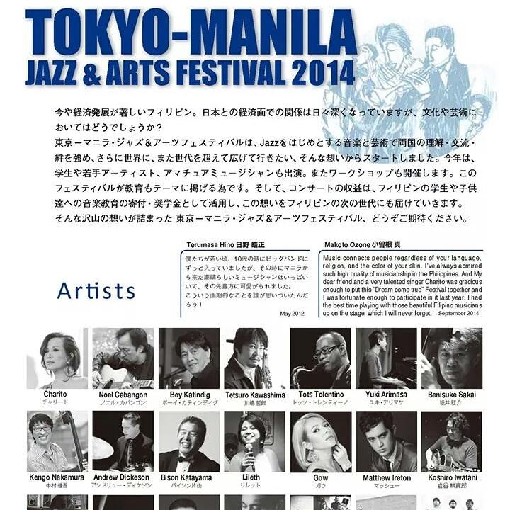 Tokyo Manila Jazz Festival 2014 (Tokyo)