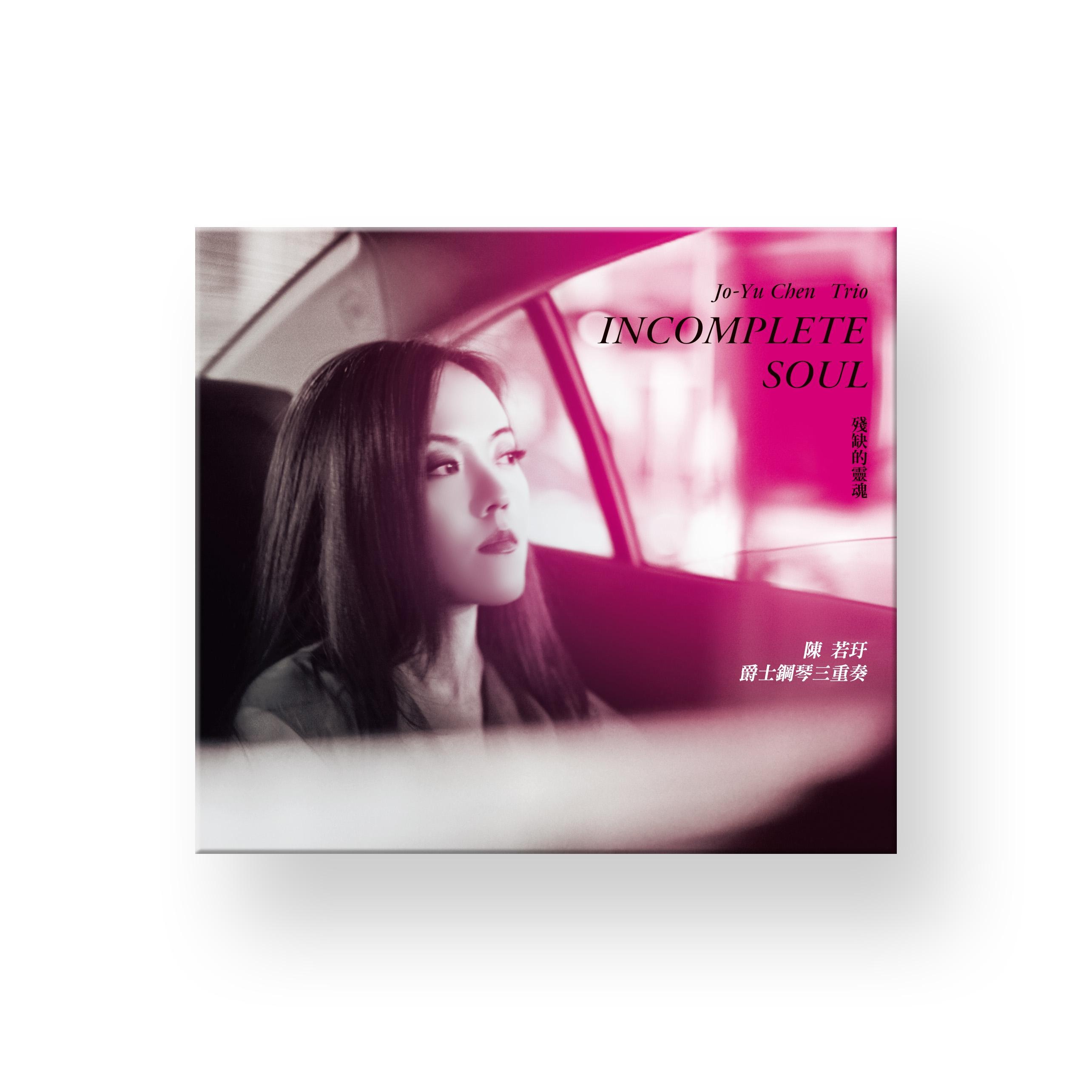 """Jo-Yu Chen Trio Album """"Incomplete Soul"""""""