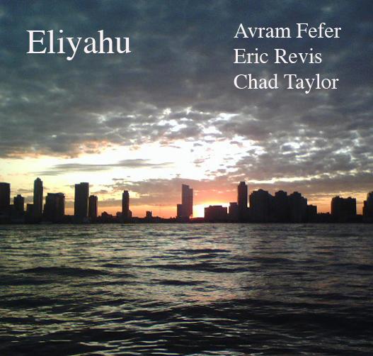 Avram Fefer: Eliyahu